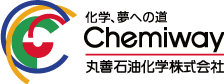 丸善石油化学株式会社:CSR